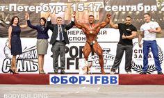 Чемпионат Санкт-Петербурга по бодибилдингу 2017г.