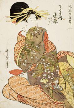 Utamaro (1753-1806) 歌麿 Courtesan Karakoto of the of the Chouji House 丁子屋内唐琴、1805 from the series Comparisons of the Best of Kitagawa 北廓全盛競