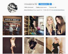 Сколько можно заработать в Инстаграм на подписчиках с помощью рекламных постов | Блог о заработке в интернете MisterRich.ru