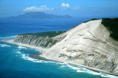 Niijima Island | Pin it Like Image