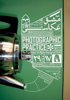 """""""Photographic Practice"""" at Silkroad Gallery : by Farhad Fozouni"""