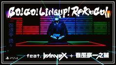 """""""PS4"""" presents「GO! GO! LINEUP! RAKUGO!」#banvox #春風亭一之輔"""