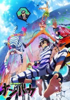 Funimation Reveals English Dub Cast for Nanbaka Anime Daman Mills, Ian Sinclair, Alejandro Saab star in dub that premiered on Saturday Funimation announced the English dub cast for its broadca. Nanbaka Anime, Anime Guys, Rei Ryugazaki, 2016 Anime, Manga News, Anime Lindo, Comedy Anime, Mini Comic, Drame