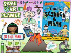 Order your 'Kidoodlez: Science & Math' CD today & you'll SAVE 30% on the regular price!  (Or save 25% on the downloadable version.) Sale ends April 15, 2015.