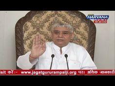 Sant Rampal ji Maharaj satsang on sadhna tv episode 1049