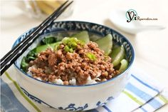 Taiwanese Minced Pork Sauce over Rice is a popular Taiwanese household dish. Learn to make this dish on your own by following this step by step recipe.
