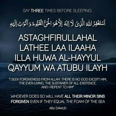 Dua before going to sleep to erase minor sins إن شاء الله Prophet Muhammad Quotes, Hadith Quotes, Muslim Quotes, Religious Quotes, Learn Quran, Learn Islam, Islamic Teachings, Islamic Dua, Quran Quotes Inspirational