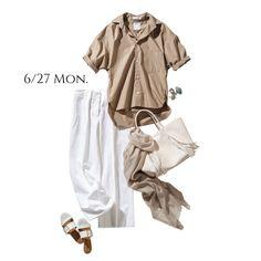 きりっとシャツを「ゆるっと背抜き」で好印象な月曜日にMarisol ONLINE|女っぷり上々!40代をもっとキレイに。 Fashion D, Modest Fashion, Autumn Fashion, Womens Fashion, Fashion Trends, Capsule Outfits, Fashion Capsule, Office Outfits, New Outfits