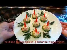 Очень быстрая и вкусная закуска & Простые рецепты - Праздничный стол - YouTube