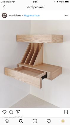 Floating shelves with a secret drawer 😎 Your thoughts? Do you like Woodworking ? Woodworking Furniture, Wood Furniture, Woodworking Projects, Furniture Design, Woodworking Plans, Woodworking Videos, Furniture Stores, Woodworking Education, Woodworking Jointer