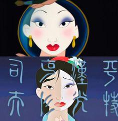 Mulan Daily!