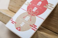 Year of Sheep 2015 Greeting Card on Behance