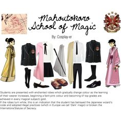 Mahoutokoro School of Magic by cosplay-er on Polyvore featuring Eastex, Elvi, Pauline Trigère, Alexander McQueen, LOGO by Lori Goldstein, Alexander Wang, Kennel + Schmenger, Hobbs, Armani Collezioni and Ted Baker