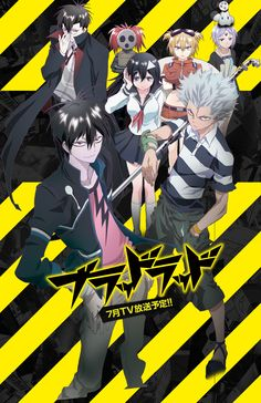 """""""Blood Lad"""" (My rating: 6.5) A little obscure, but just too funny not to watch. This is the kind of anime to binge one afternoon when you've got nothing else to do. (Maturity Rating: 17+)"""