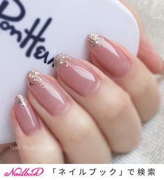Stylish acrylic nude wedding nails design ideas – Page 27 How to use nail polish? Nail polish on your friend's nails looks perfect Cute Acrylic Nails, Cute Nails, My Nails, Nails 2017, Acrylic Art, Nail Polish, Nail Manicure, Stylish Nails, Trendy Nails