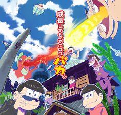 関連サイト◇TVアニメ『おそ松さん』公式サイト