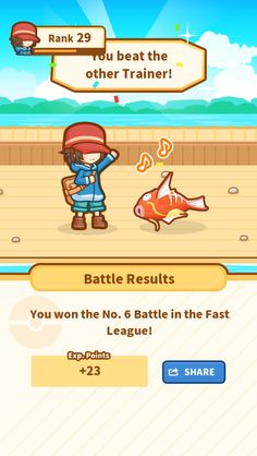 Take that! My precious Magikarp jumped 66.56 m and won! #Magikarp http://koiking.jp/r/