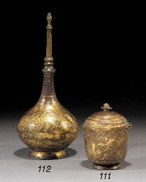 A Tombak gilt copper rosewater sprinkler 18th Century