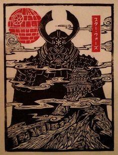 Incredible art brings Darth Vadar to feudal Japan | Illustration | Creative Bloq