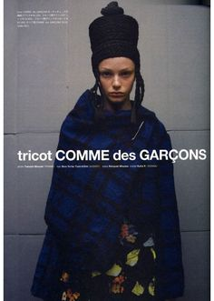 Campagne Comme des Garçons spécial tricot