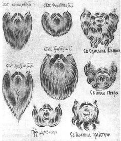 russian icons Byzantine Art, Byzantine Icons, Writing Icon, Russian Icons, Art Icon, Orthodox Icons, Angel Art, Painting Lessons, Renaissance Art