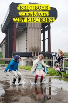 The boat lift of Strépy-Thieu sits just outside Mons in Belgium. Nearby you can discover the century boat lifts, protected by Unesco as world heritage. Weekender, Kid Friendly Restaurants, Visit Belgium, Love And Co, Boat Lift, Old Boats, Sci Fi Movies, Heritage Site, Travel With Kids
