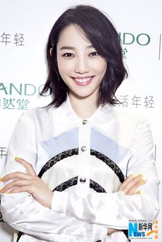 Chinese actress Bai Baihe
