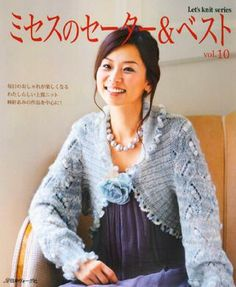 Lets knit series 80158