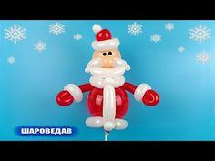 Дед Мороз из шаров на палочке Santa Claus of balloons - YouTube