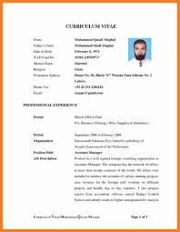 Fillable Biodata Form Philippines Google Search Resume Layout