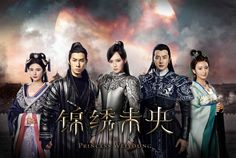 The Princess Weiyoung, a.k.a. The Princess Wei Young (China, 2016; Dragon TV). Starring Tiffany Tang, Luo Jin, Vanness Wu, Rachel Mao, Li Xinai, and more. (54 episodes total.) [Info via Wikipedia, MyDramaList.com & Croton Media.] >>> Available on DramaFever. (Updated: Jan. 5, 2017.)