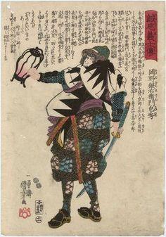 歌川国芳: No. 11, Okano Gin'emon Kanehide, from the series Stories of the True Loyalty of the Faithful Samurai (Seichû gishi den) - ボストン美術館