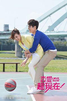 s2 4k Gaming Wallpaper, Gaming Wallpapers, George Hu, Danson Tang, Taiwan Drama, Love Now, Cute Stories, Drama Movies, Asian Actors