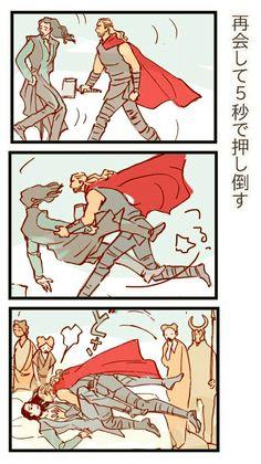 Cornering Loki || Thorki || Thor: Ragnarok || Cr: プー