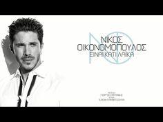 New greek songs 2016   ΝΕΑ ΕΛΛΗΝΙΚΑ ΤΡΑΓΟΥΔΙΑ 2016   ΝΕΕΣ ΚΥΚΛΟΦΟΡΙΕΣ 20...