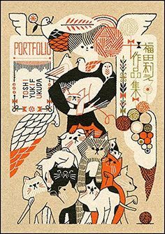 Beautiful Japanese illustration!