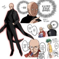See more 'One-Punch Man' images on Know Your Meme! One Punch Man Manga, One Punch Man 1, One Punch Man Funny, Saitama One Punch Man, Manga Anime, Dc Anime, Anime One, Saitama Sensei, Rick And Morty Poster