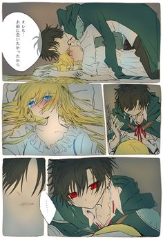 Anime Couples Manga, Manga Anime, Anime Art, Anime Prince, Anime Kiss, Manhwa Manga, Doujinshi, Anime Love, Cute Wallpapers