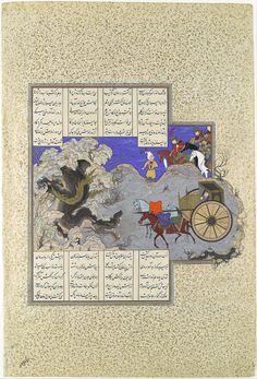 """""""Isfandiyar's Third Course: He Slays a Dragon"""", Artist: Painting attributed to Qasim ibn 'Ali (active ca. 1525–60); ca. 1530;  Iran, Tabriz; Medium: Opaque watercolor, ink, silver, and gold on paper; Dimensions: Painting: H. 11 in. (27.9 cm) W. 10 5/16 in. (26.2 cm) Page: H. 18 5/8 in. (47.3 cm) W. 12 1/2 in. (31.8 cm) Mat: H. 22 in. (55.9 cm) W. 16 in. (40.6 cm) Mat: H. 22 in. (55.9 cm) W. 16 in. (40.6 cm)"""