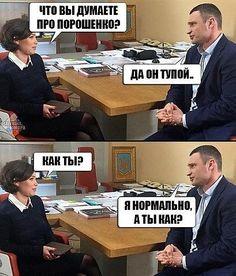 #Виталий_Кличко