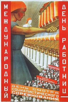 Soviet revolutionary poster depicting a general yearly exercise parade of Soviet workers and youth.