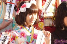 Miyuki Watanabe(NMB48) It is her coming-of-age ceremony today!