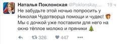 Русские постники.