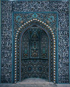 Middle Eastern Patterns | the ancient geometric designs of the middle east, and the patterns ...