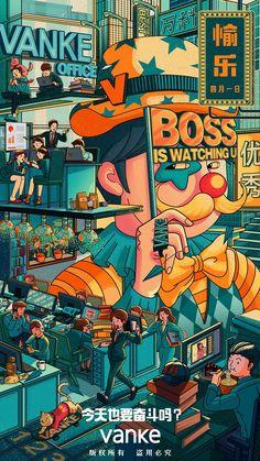 Graphic Design Posters, Graphic Design Illustration, Graphic Design Inspiration, Graphic Art, Japon Illustration, Digital Illustration, Cyberpunk Art, Dope Art, Illustrations And Posters