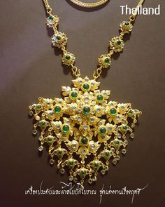 Headdress, Antique Jewelry, Thailand, Gems, Diamond, Antiques, Accessories, Old Jewelry, Antiquities