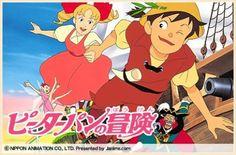 Peter Pan no Bouken (1989)