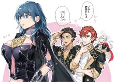 It is part of the extracted scenario to display in the search form and on an device and like Also a suggestion from the mobile New Fire Emblem, Fire Emblem Games, Anime Demon, Anime Manga, Anime Art, Fire Emblem Awakening, Fire Emblem Characters, Zelda, Girls Gallery