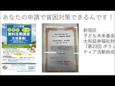 学生インターン募集 大学生インターン募集東京 長期学生インターンメリット 有給インターン東京学生インターン募集