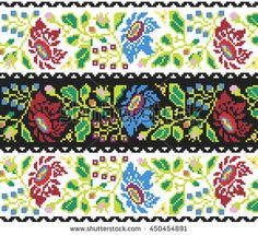 embroidered good like old handmade cross-stitch ethnic Ukraine pattern. Ukrainian floral ornament in vector for shirts
